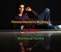 Mahmoud Ramtin - Delbar (PersianHamechi).mp3