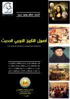 أصول التاريخ الاوربي الحديث - أشرف صالح محمد.pdf