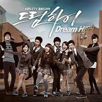 Ost Dream High Soundtrack - IU - Someday.mp3