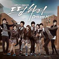 Ost Dream High Soundtrack - IU - Someday.mp3